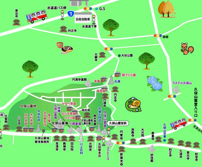 久保山マップ