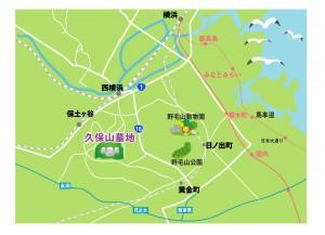 久保山マップ2