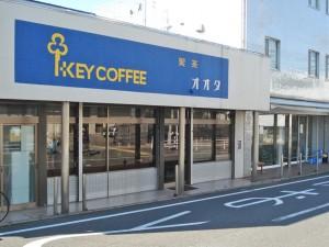 太田屋本店