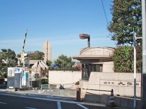 横浜市久保山斎場(火葬場)