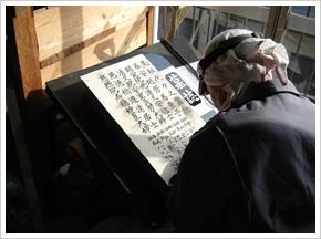 (4)墓誌戒名彫り
