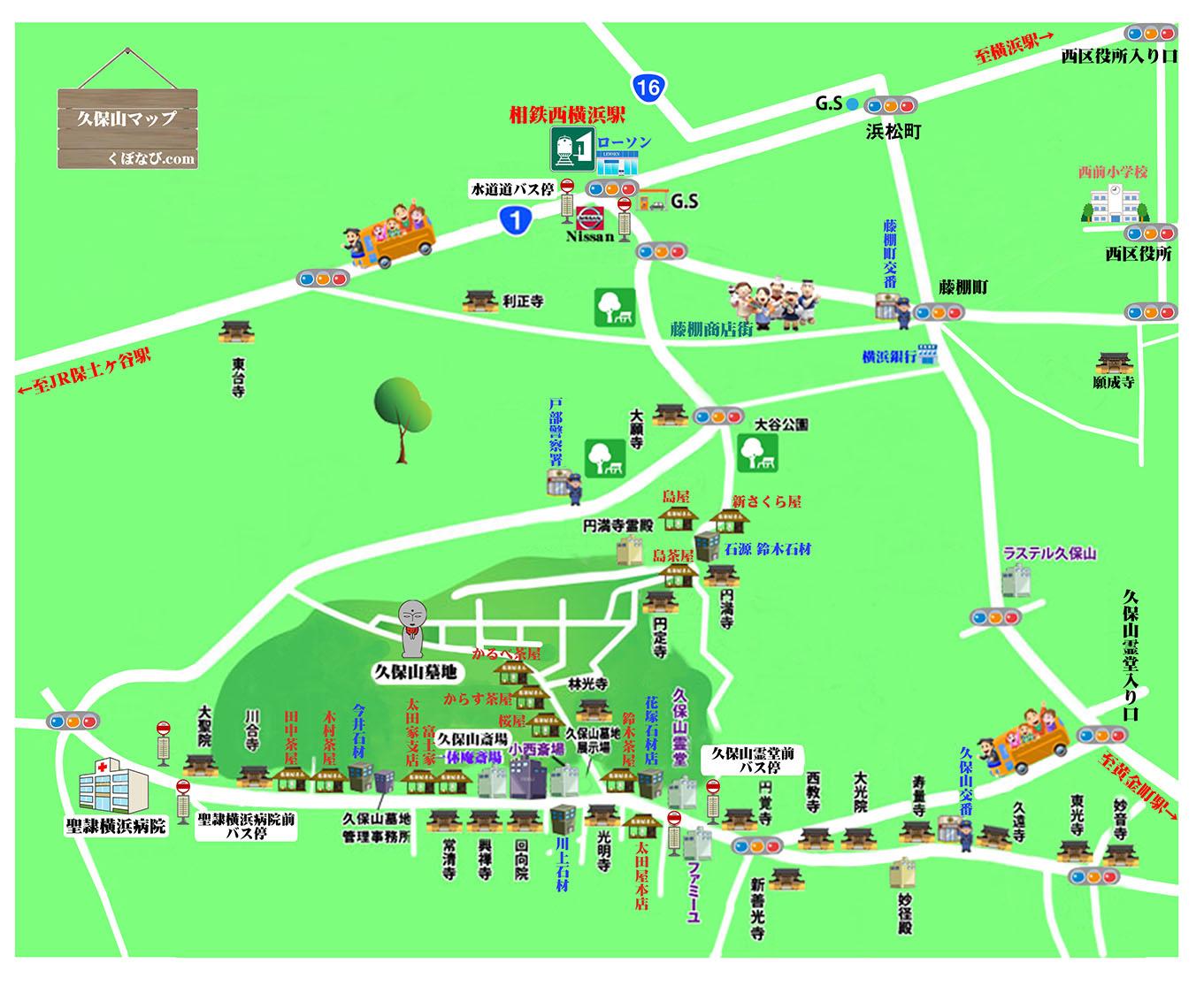 久保山マップ1